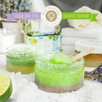 Сахарно-соленые скрабы