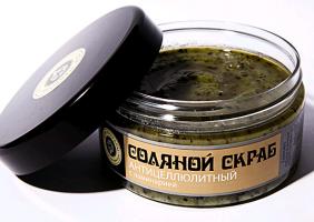 Соляной скраб АНТИЦЕЛЛЮЛИТНЫЙ с ламинарией, 300 г