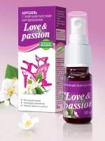 Аромакомпозиция Love&Passion