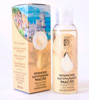 Крымское натуральное масло грецкого ореха с экстрактом можжевельника