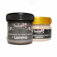 """Витаминная экспресс-маска """"Lamma"""""""