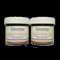 """Greeny- Успокаивающая маска """"Здоровье и свежесть лица"""" (антикуперозная)"""