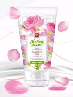 Маска с лепестками роз для сухой кожи
