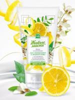 Маска с пастой лимона для нормальной кожи