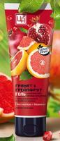 """Гель для лица и вокруг глаз """"Гранат&Грейпфрут"""" для всех типов кожи"""