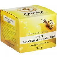 """Крем восстанавливающий """"Helix pomatia"""" с экстрактом улитки 30гр"""