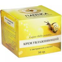 """Крем увлажняющий """"Helix pomatia"""" с экстрактом улитки 30гр"""