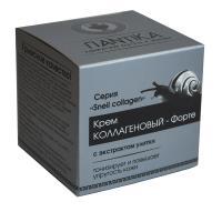 Крем «Коллагеновый-форте» «Sneil collagen» экстрактом улитки 30гр