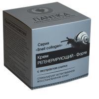 Крем «Регенерирующий-форте» «Sneil collagen» экстрактом улитки 30гр