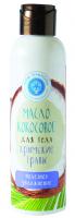 Кокосовое масло для тела Крымские травы: Полезное увлажнение